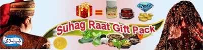suhagraat-course-banner