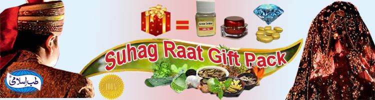 suhagraat-course copy