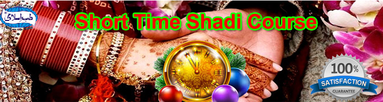 short-time-shadi-course copy