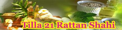 tilla 21 rattan shahi- azoospermia.com