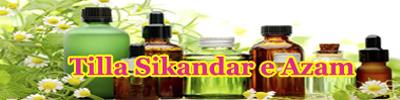 tilla sakander e azam-azoospermia.com