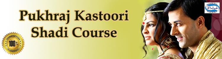 Pukhraj Kastoori Shadi Course- hakim dilshad