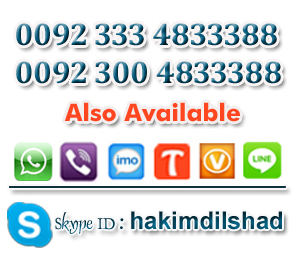 contact number hakim dilshad hussain